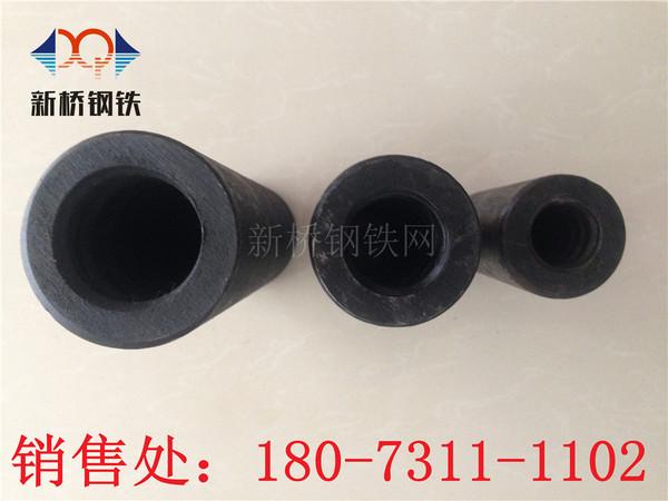 betvictor APP螺纹钢连接器