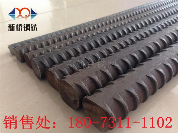 betvictor APP螺纹钢,新桥钢铁