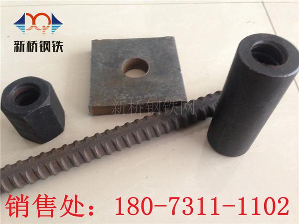 betvictor APP螺纹钢锚具