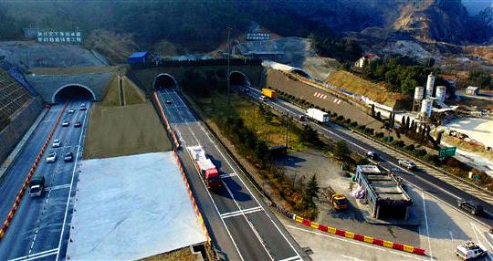 杭金衢高速公路拓宽